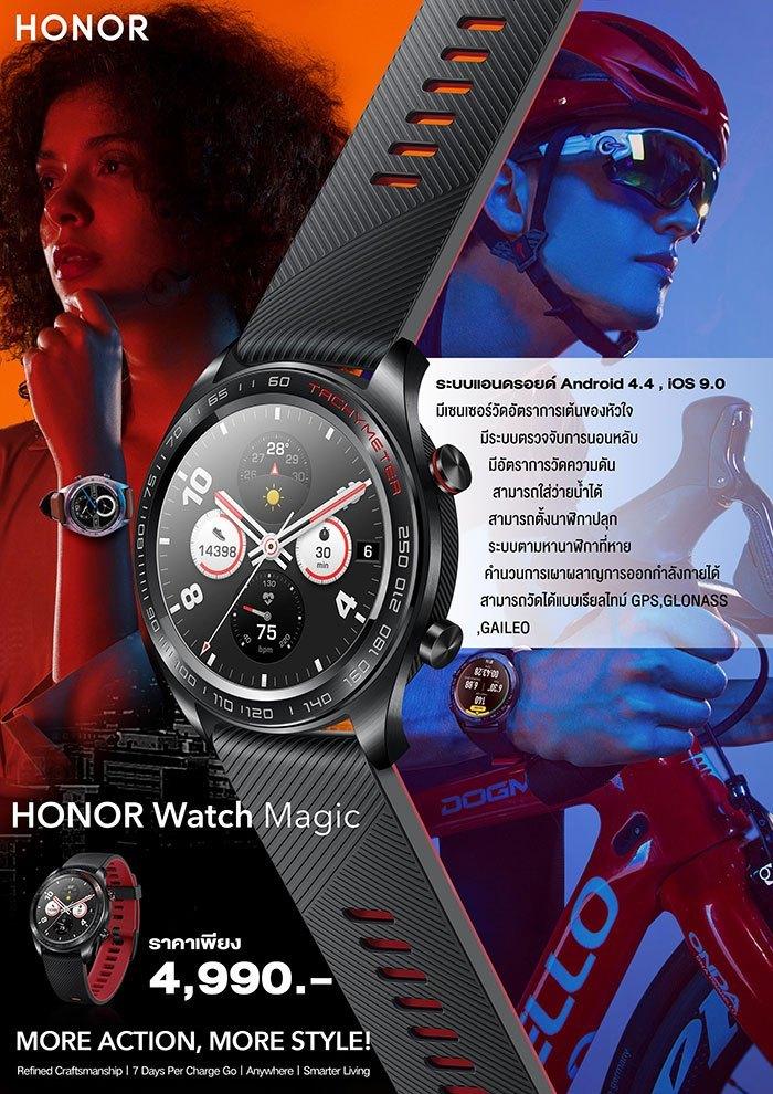 HONOR-Magic-Watch_A4