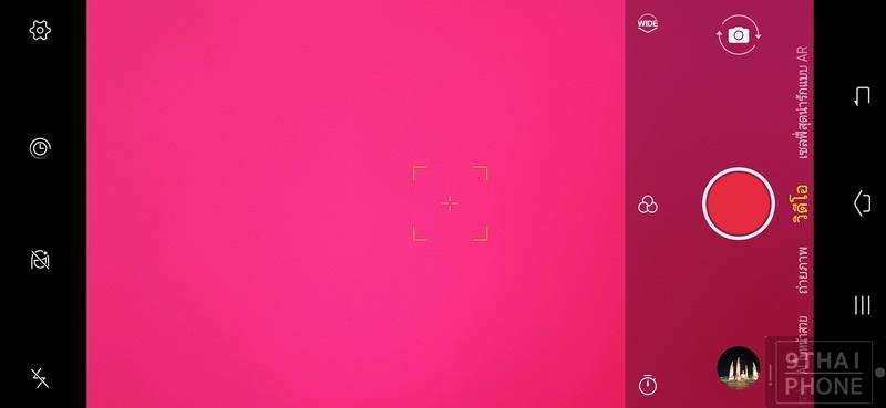 Screenshot_25620411_102334