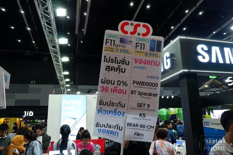 DSCF7097_resize
