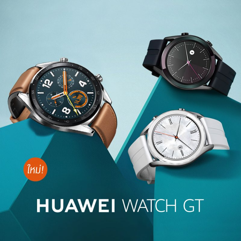 HUAWEI-Watch-GT-Classic-and-Elegant-editions-800x800