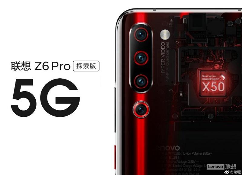 Lenovo-Z6-Pro-5G-Explorer-Edition-teaser
