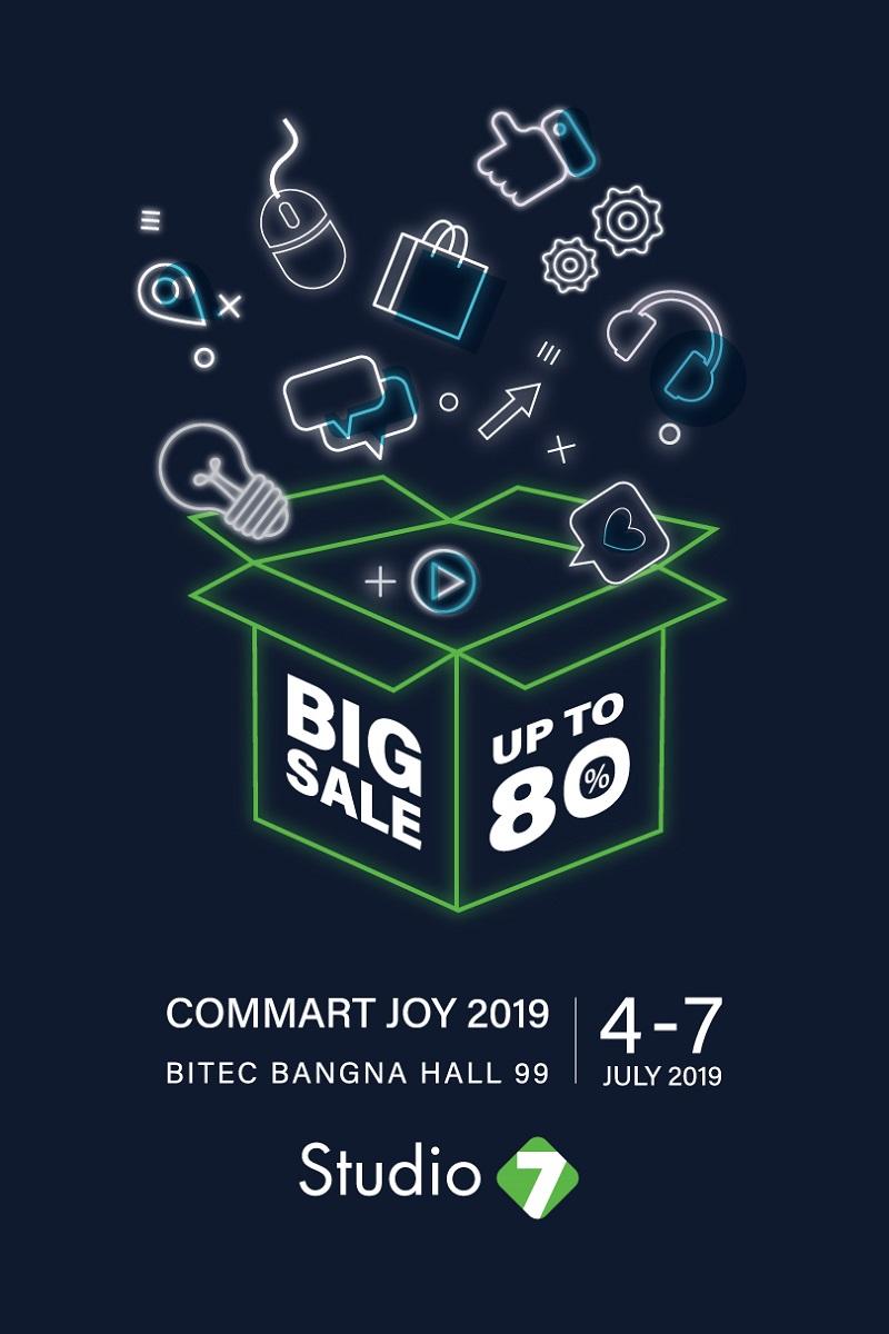 June19-Promotion-Commart-Joy-Studio7