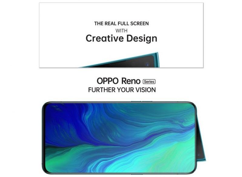 Reno002-750x716