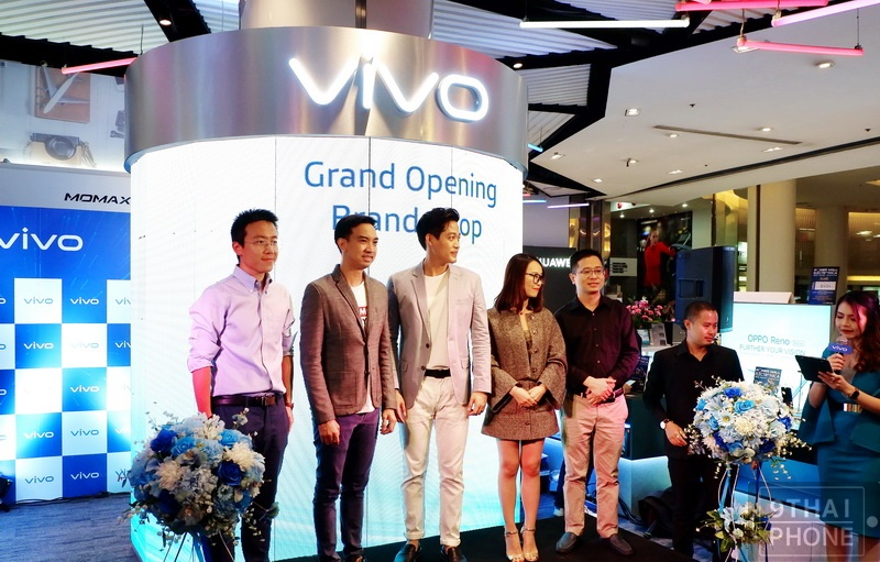 Vivo Brand Shop (107)
