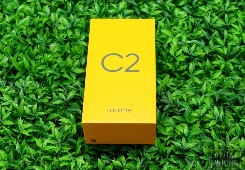 realme C2 (1)