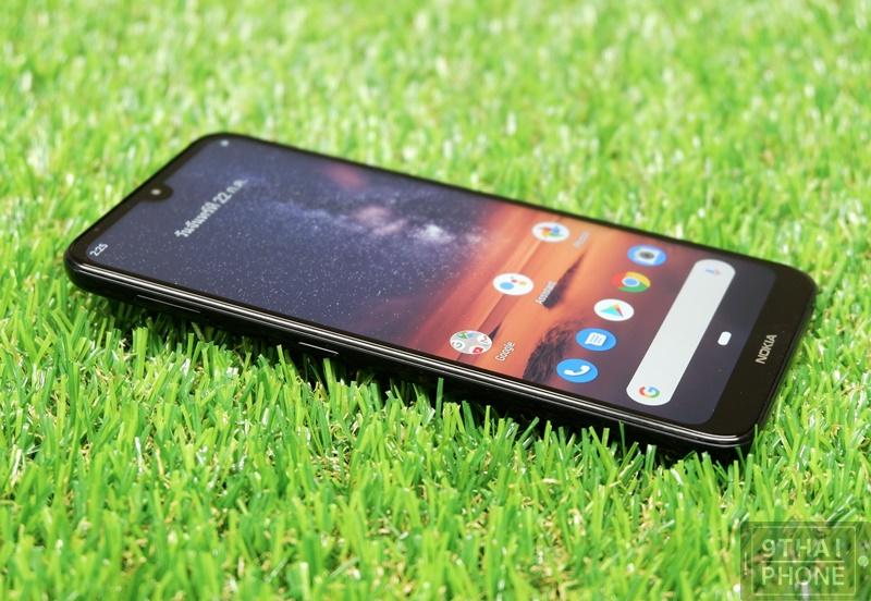 Nokia (15)