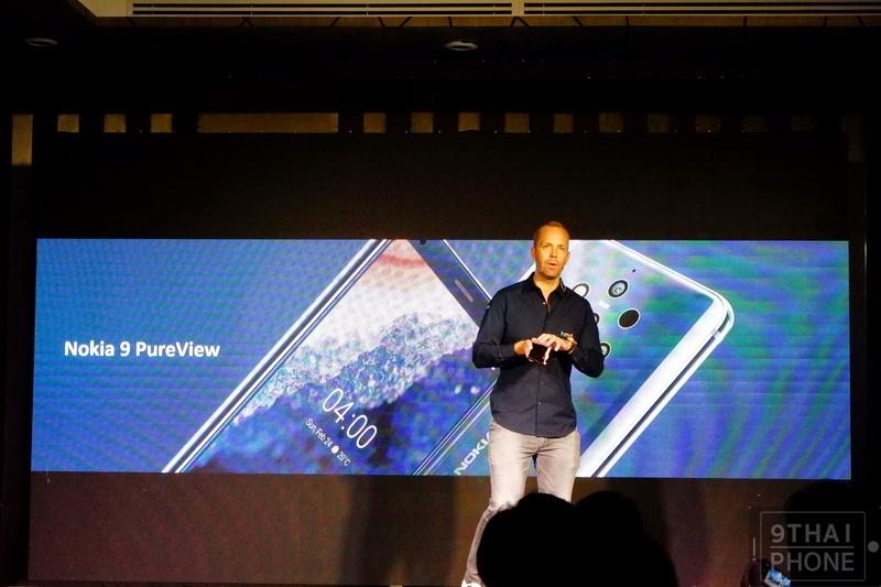 Nokia (18)