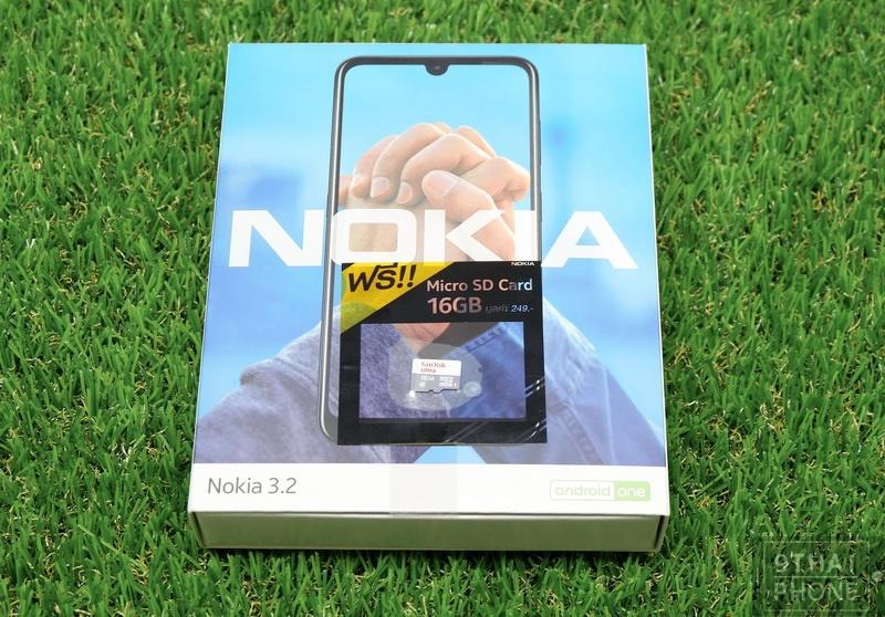 Nokia (20)