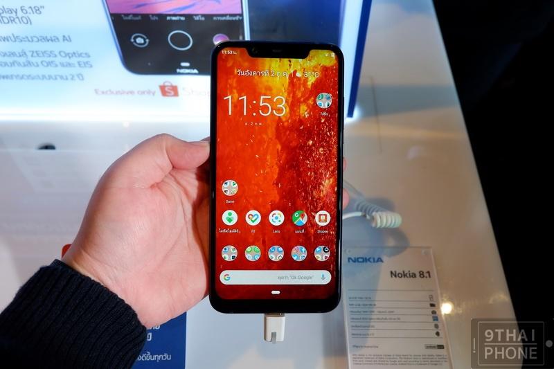 Nokia (30)