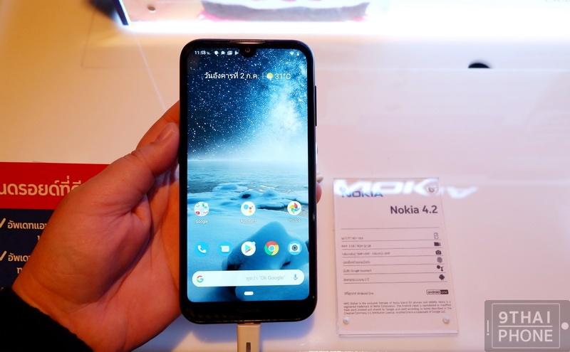 Nokia (33)
