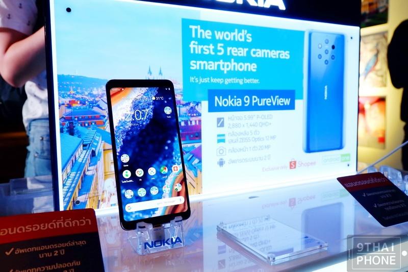 Nokia (38)