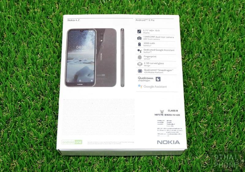 Nokia 4 (16)
