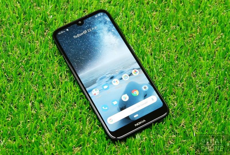 Nokia 4 (4)