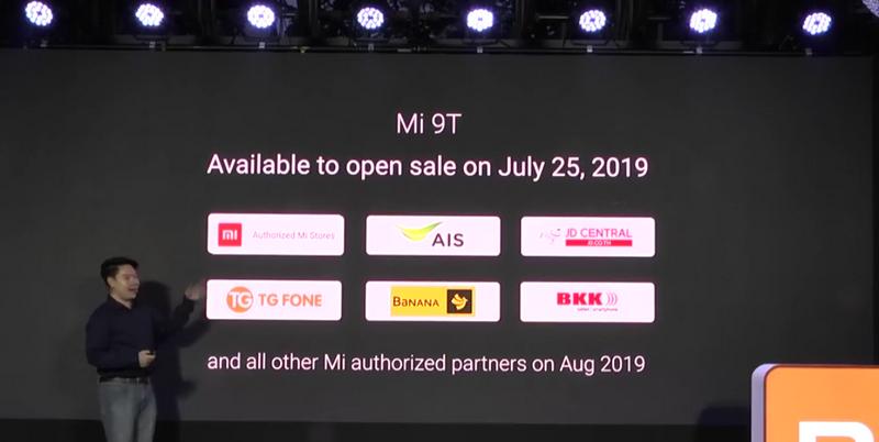 Xiaomi Mi 9T (6)