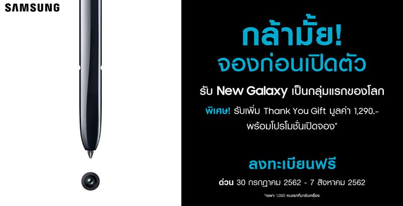 New Galaxy2