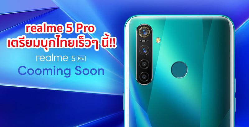 Realme-5-Pro-Camera-800x450
