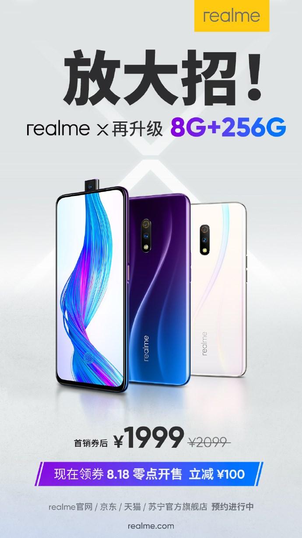 Realme-X-8GB256GB