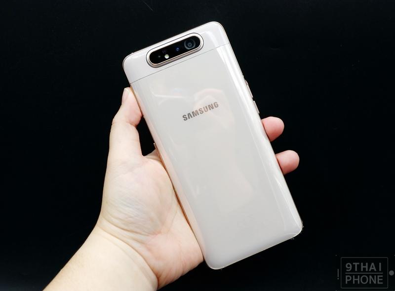Samsung Galaxy A80 (1)