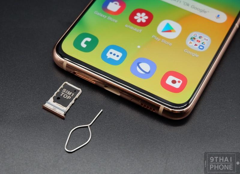 Samsung Galaxy A80 (15)