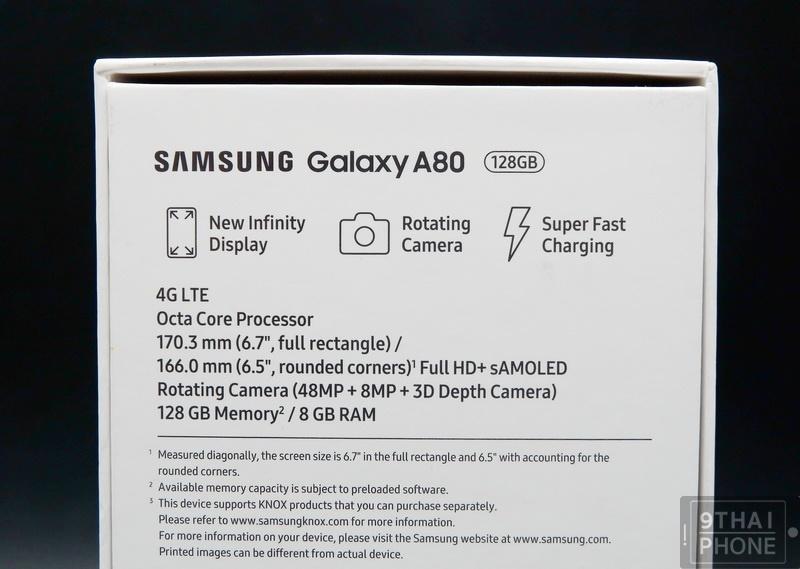 Samsung Galaxy A80 (2)