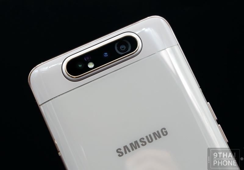Samsung Galaxy A80 (3)