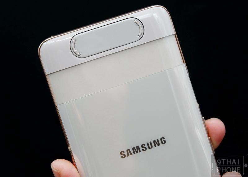 Samsung Galaxy A80 (4)