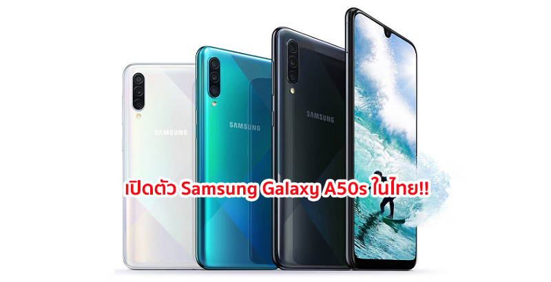 Galaxy A50s_ColorCombo_WhiteGreenBlack.