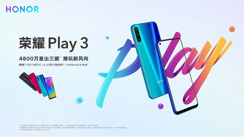 Honor Play 3 P
