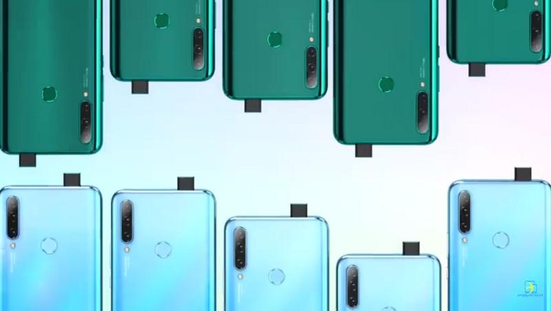 Huawei Enjoy 10 Plus (3)