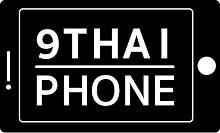 ninethaiphone-1