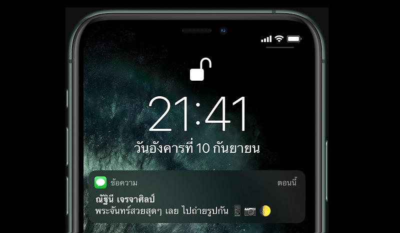 battery_life__flrkmk4j0bqm_large