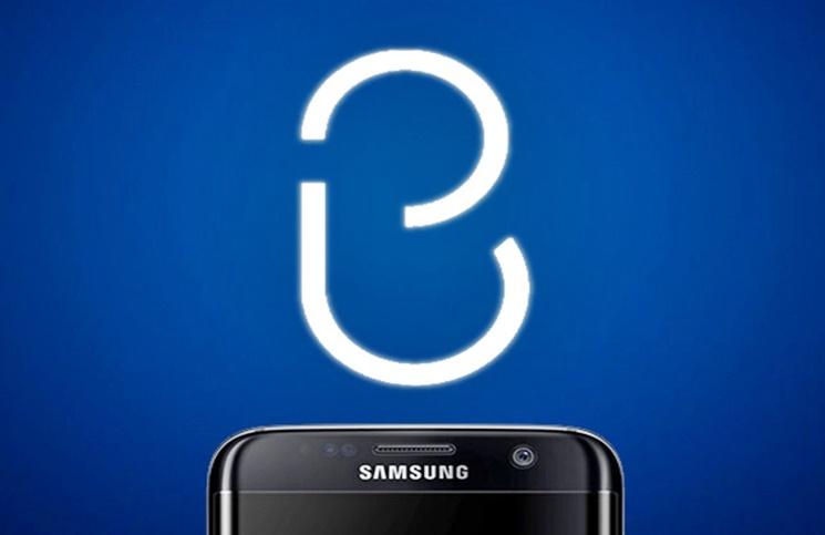 Samsung-Bixby