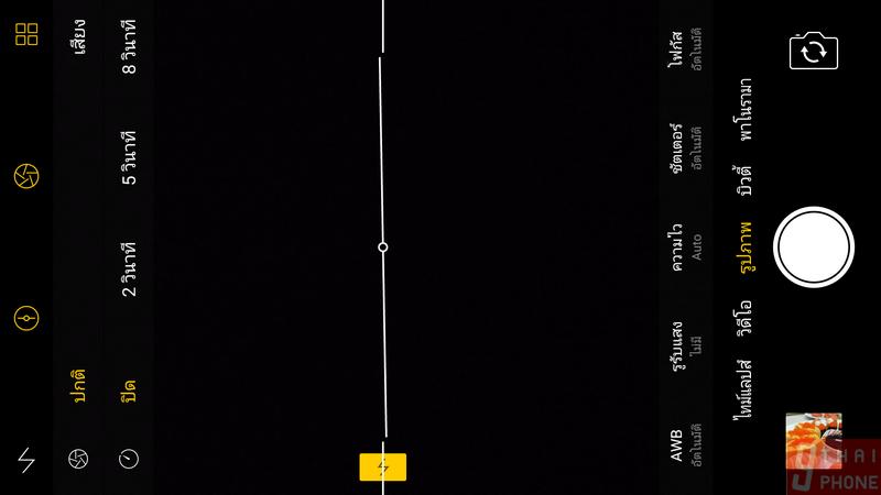 OPPO R9s // ninethaiphone