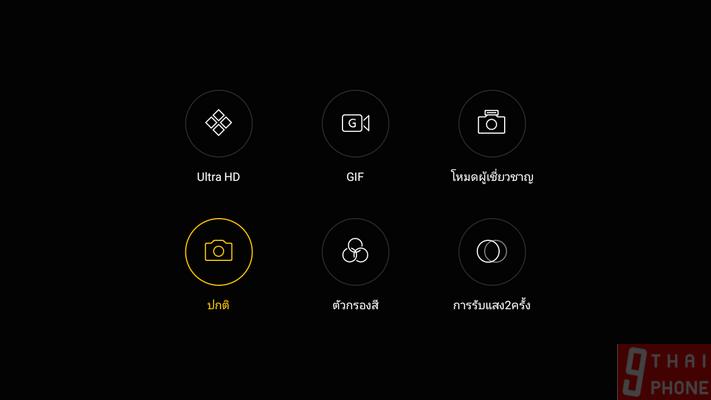 ffScreenshot_2017-04-28-00-42-03-29_resize