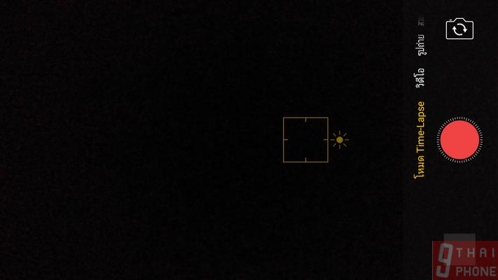 ffScreenshot_2017-04-28-00-43-20-72_resize