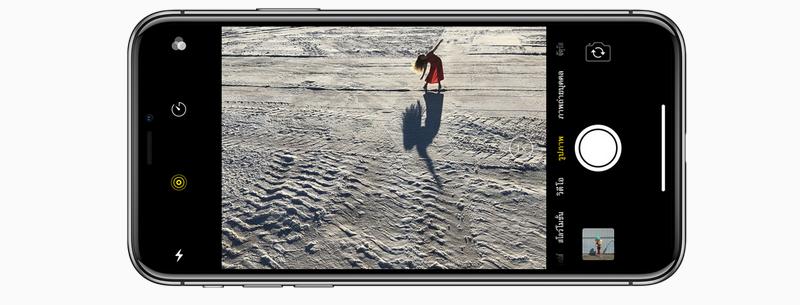 screen-15.40.05[13.09.2017]