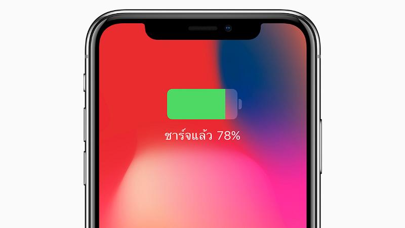 screen-15.48.16[13.09.2017]