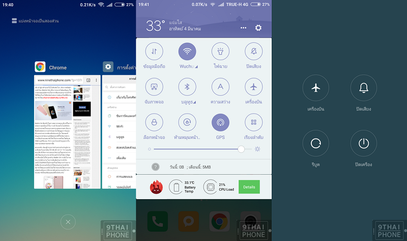 Screenshot_2018-03-04-19-40-59-806_com.android.systemui