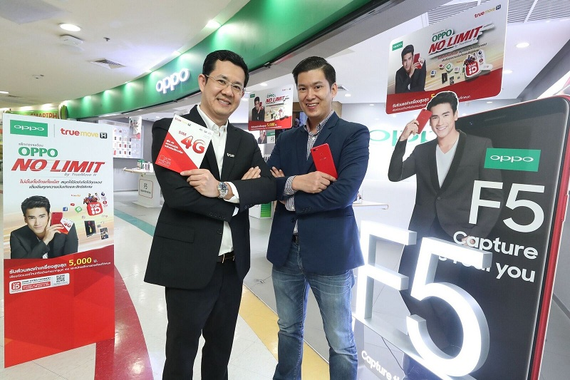 TMH OPPO 02_preview