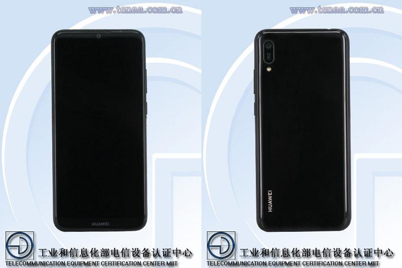 Huawei-MRD-AL00-front-1