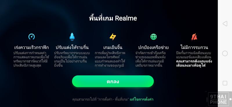Screenshot_ (1)