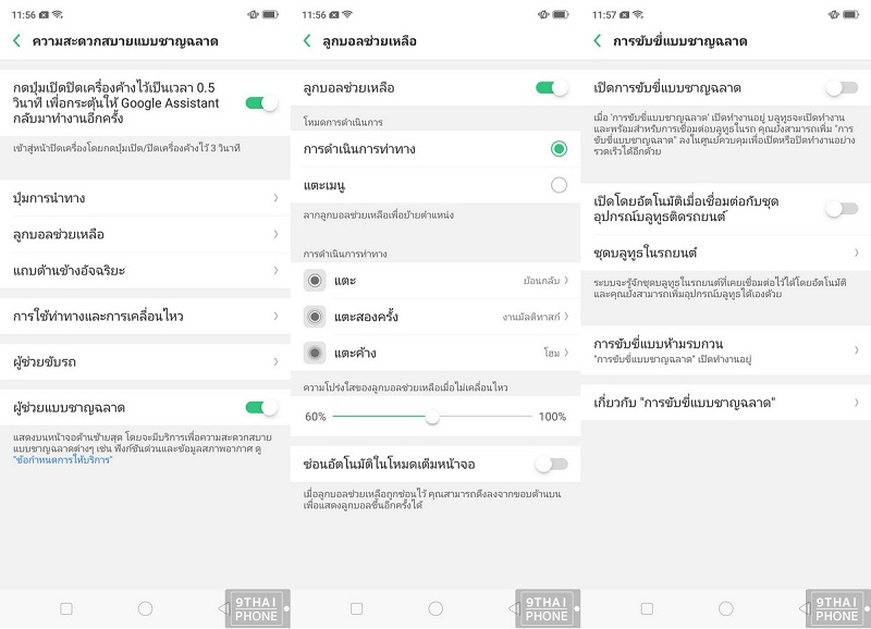 Screenshot_ (21)