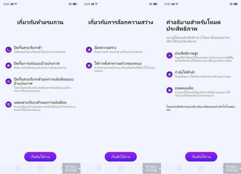 Screenshot_ (25)