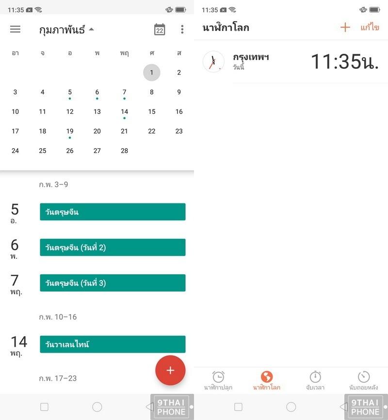Screenshot_ (6)