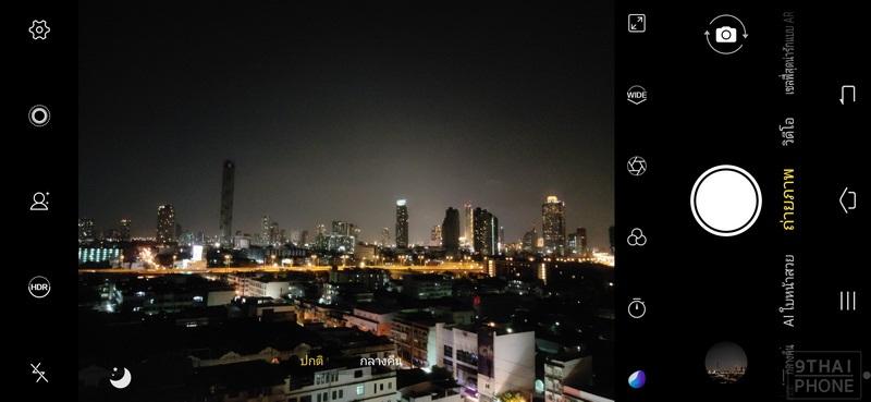 Screenshot_25620126_041522