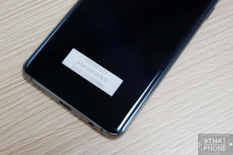 Samsung Galaxy S10 (12)