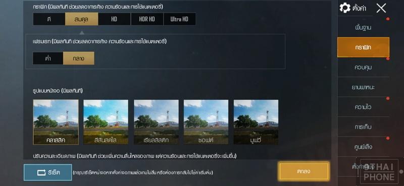 Screenshot_25630521_110531_resize