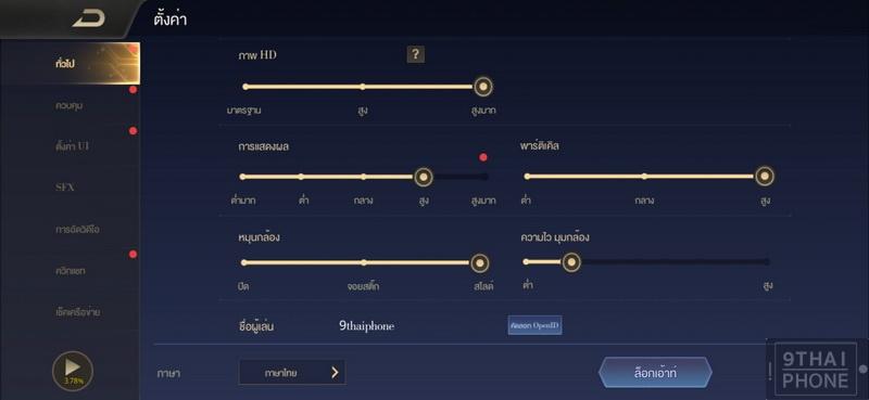Screenshot_25630521_201922_resize