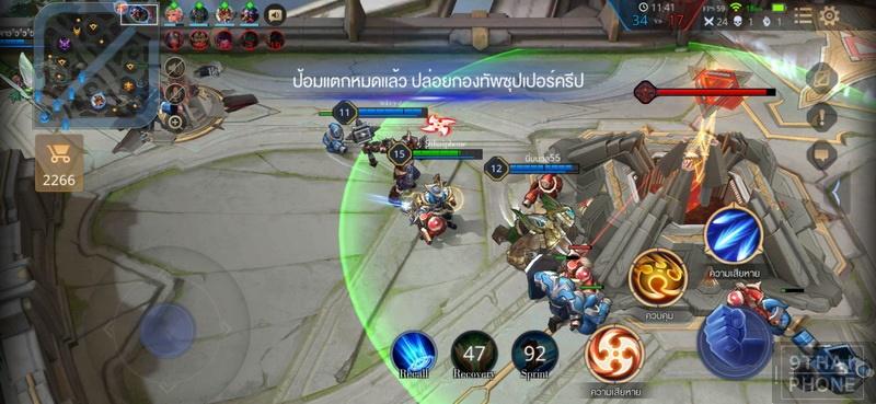 Screenshot_25630521_204145_resize