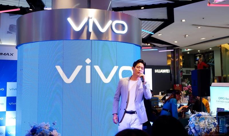 Vivo Brand Shop (105)